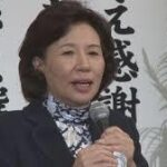 田中眞紀子の現在は?子供と夫はいる?若い頃と学歴を調査