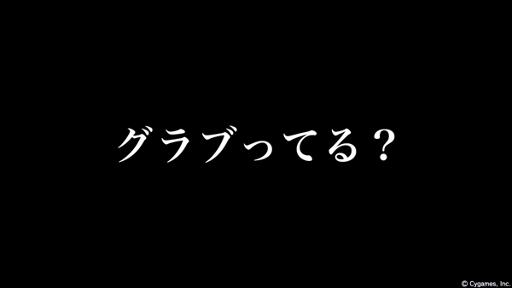 先生 名前 いささか サザエさんでフネと軽(いささか先生の奥さん)の関係とは・・・?
