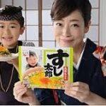 すし太郎CMの子役と女優(女性)は誰?将棋篇を調べてみた!