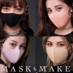 KATE(ケイト)マスクの再販はいつ?予約購入方法や値段を調査